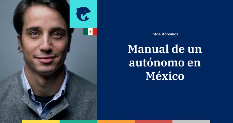 autónomo en México